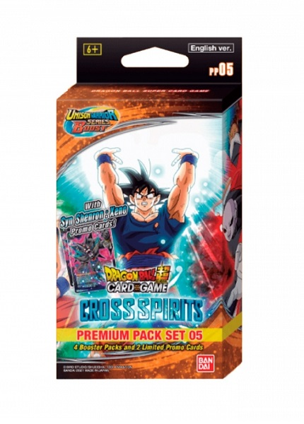 DRAGON BALL SUPER: UNISON WARRIOR 5 PREMIUM PACK SET