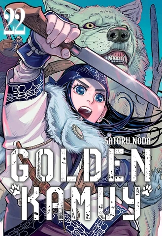 GOLDEN KAMUY N 22