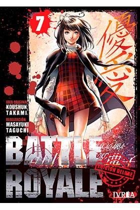 BATTLE ROYALE DELUXE 07